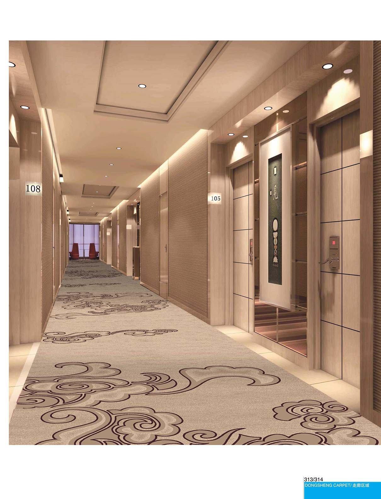 尼龙印花  走廊主题  满铺地毯阻燃定制