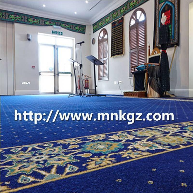 蓝色风格地毯娱乐室阿克明专用毯