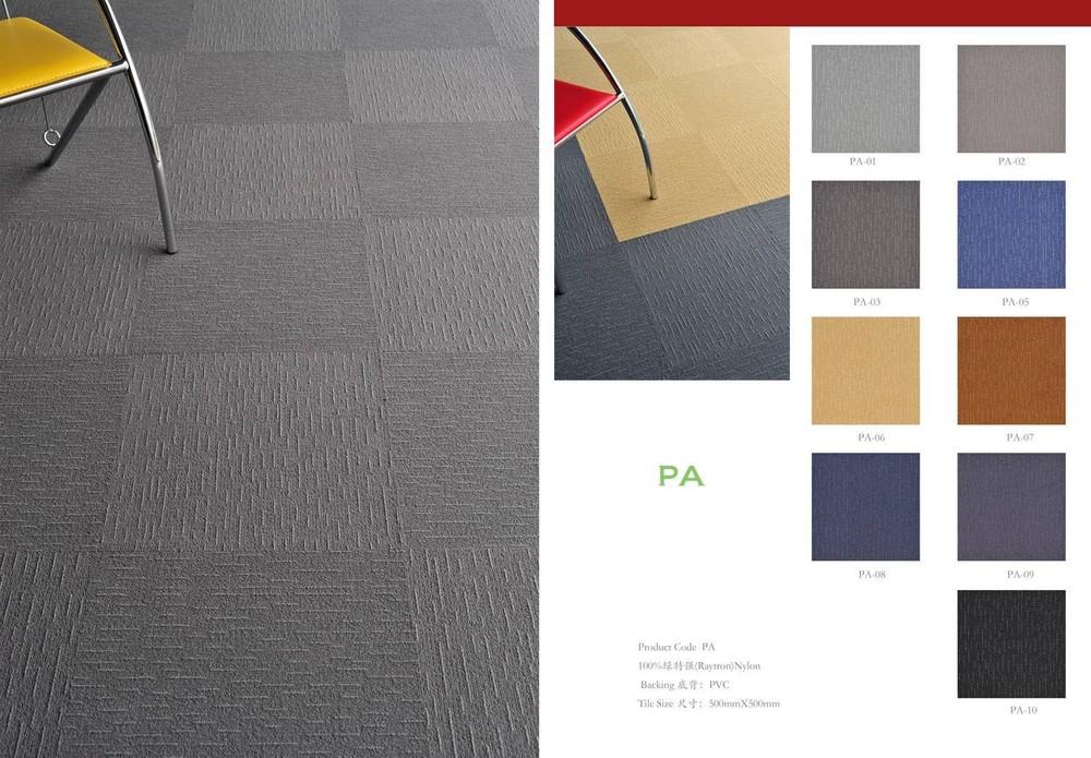 现货写字楼会议室走廊方块地毯