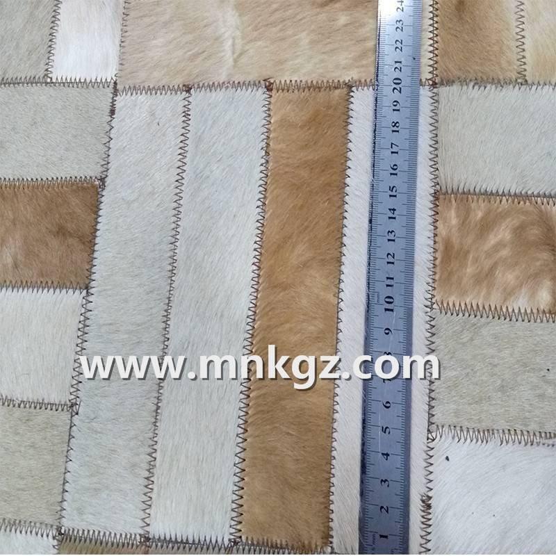 巴西纯天然牛皮拼皮地毯 客厅毯