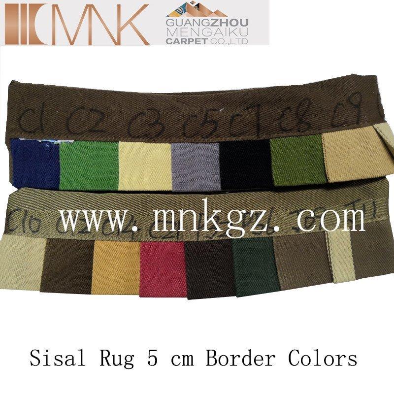 剑麻地毯 设计美观耐用 质感强风格独特 用于办公区域 客厅 书房 等