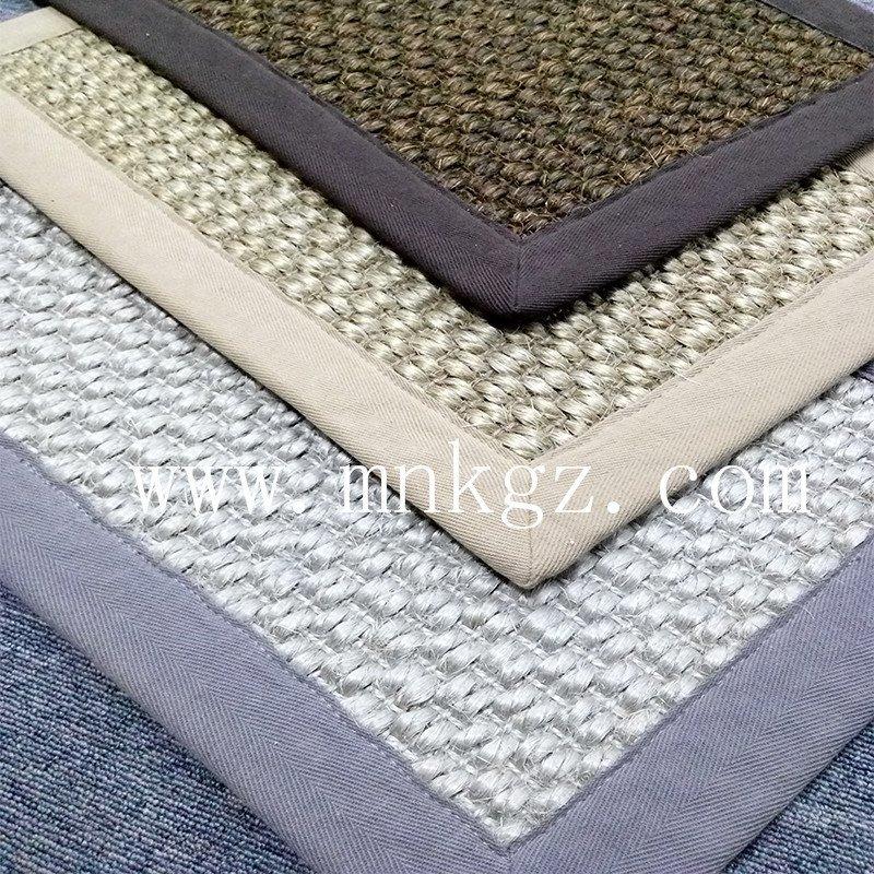 剑麻地毯 现代家居 设计美观 质地坚韧 有弹性 使用长