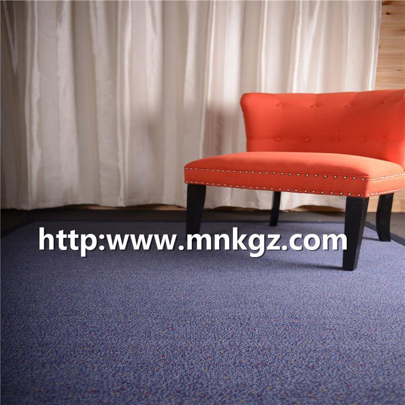 素色风格单面威尔顿地毯