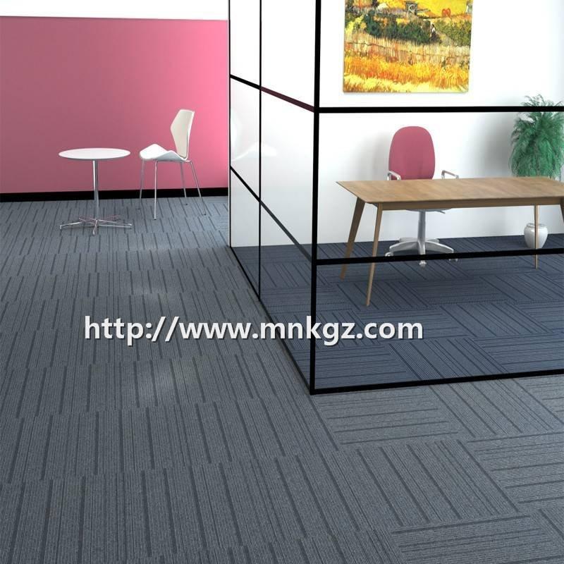 简约办公室专用地毯尼龙提花方块毯500*500mm