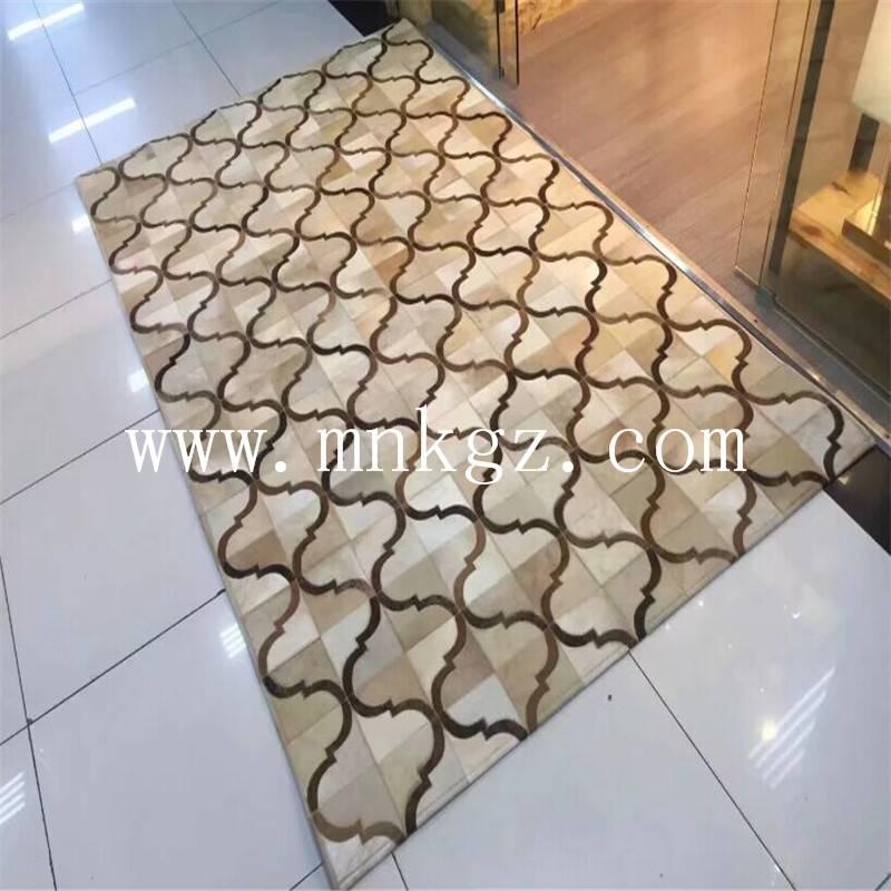 定制牛皮客厅地毯