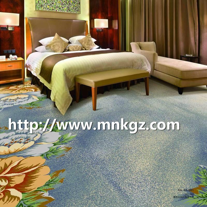 高档总统套房地毯阿克明星级酒店专用毯